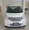 Harga Honda Freed Tangerang dan Keunggulannya
