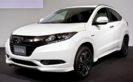 Promo Kredit Honda HR-V Tangerang
